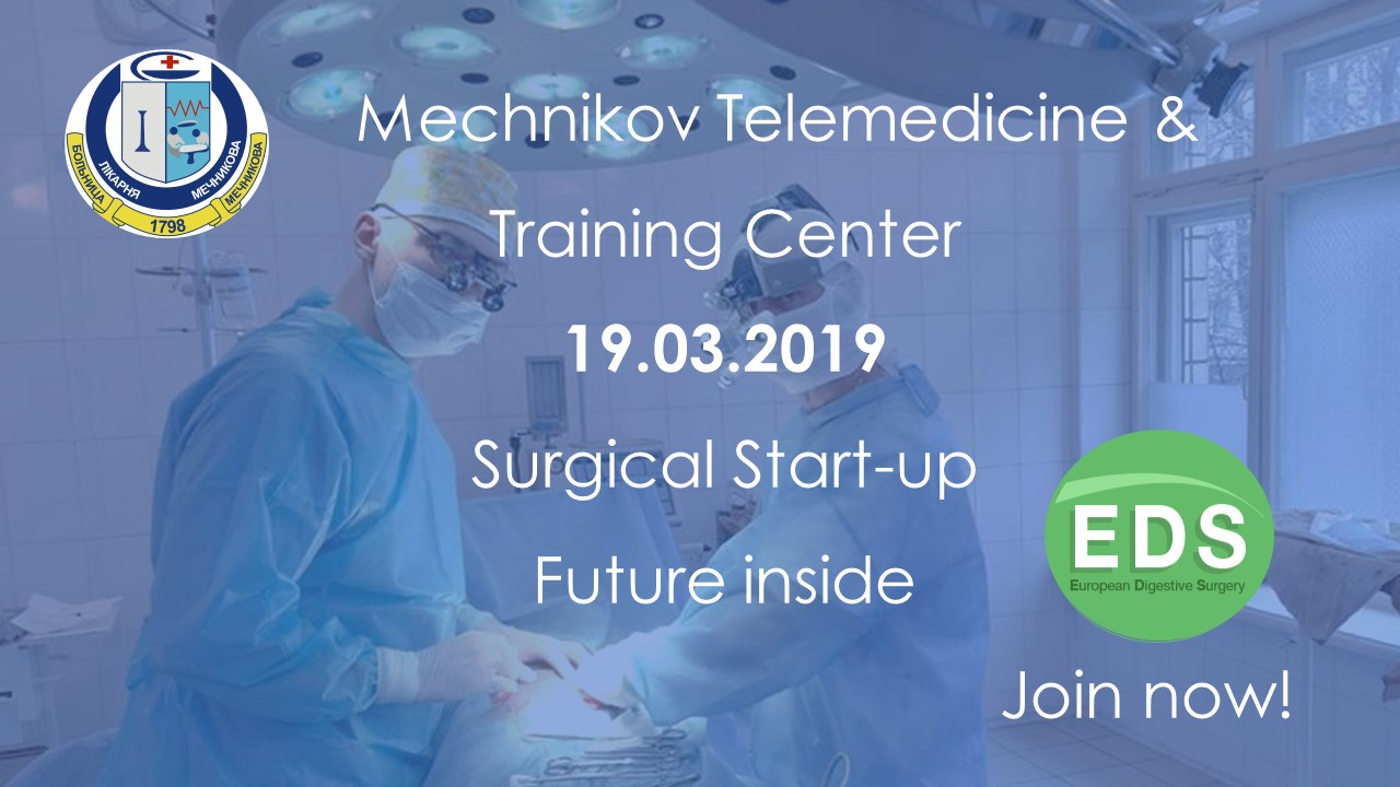 """Surgical Startup Course """"Future Inside"""""""